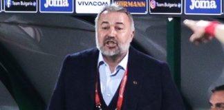 Ясен Петров