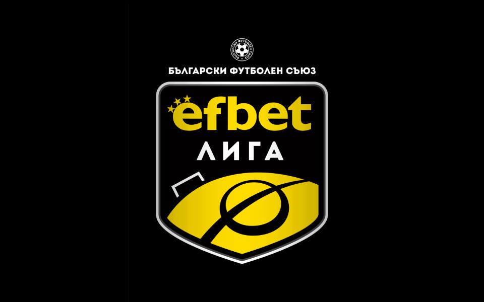 Първа Лига